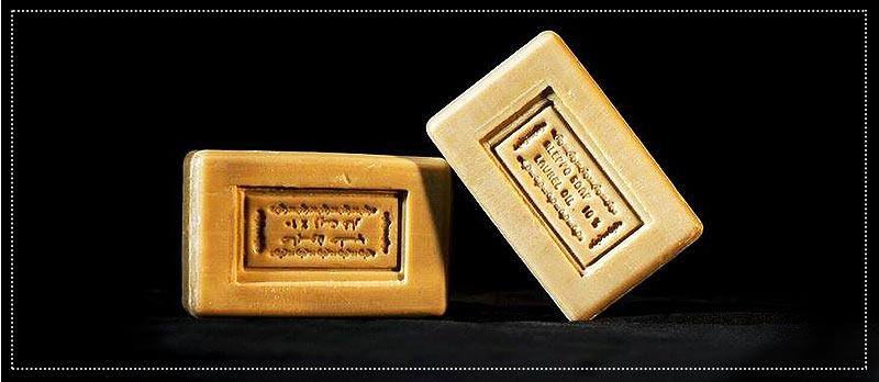 Kúpte si mydlo Alepp a druhé dostanete ako darček